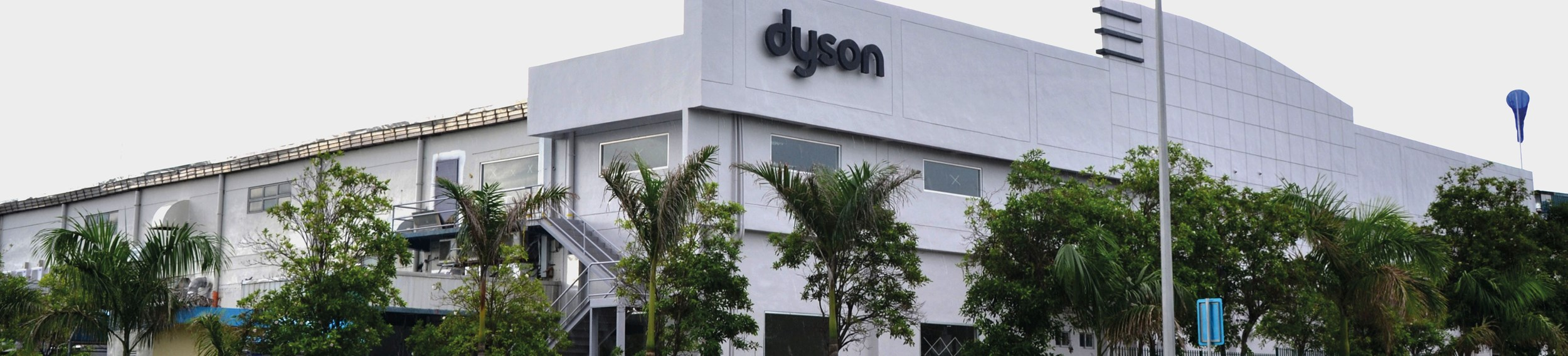 Dyson Philippines office